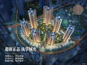 深圳壹成中心璞誉府新房楼盘图片