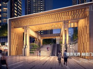 深圳星河天地新房楼盘图片