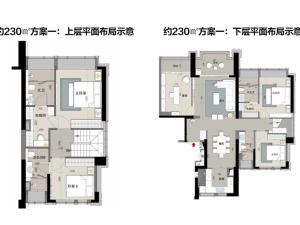 深圳龙华金茂府新房楼盘户型图112