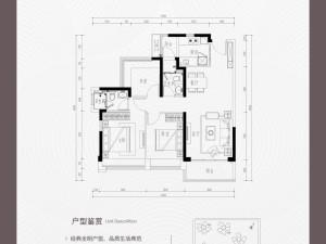 深圳龙光玖悦台新房楼盘户型图104