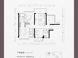 深圳龙光玖悦台新房楼盘户型图107