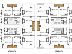 深圳方大城新房楼盘户型图44