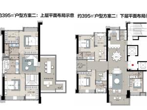 深圳龙华金茂府新房楼盘户型图107