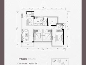 深圳龙光玖悦台新房楼盘户型图122