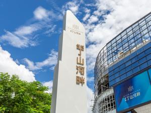 深圳丁山河畔新房楼盘实景图10