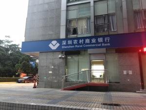 深圳国速世纪大厦新房楼盘实景图43