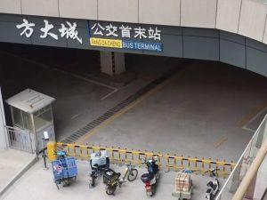 深圳方大城新房楼盘实景图21