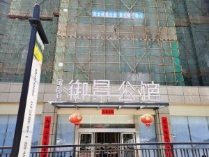 深圳宝昌利御峰公馆新房楼盘实景图17