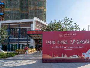 深圳君华时代新房楼盘实景图17