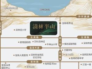 深圳清林半山花园新房楼盘交通图41